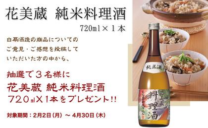Present_201502