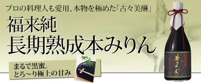 Kokomirin_title