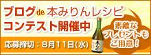 Banner_blogco01