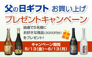Top_chichinohi16_pre