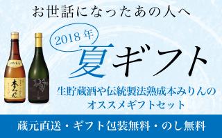 Top_natsu2018s