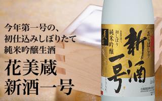 Top_ichigou